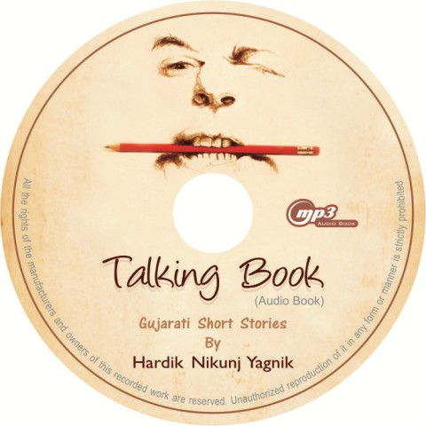 Talking Book