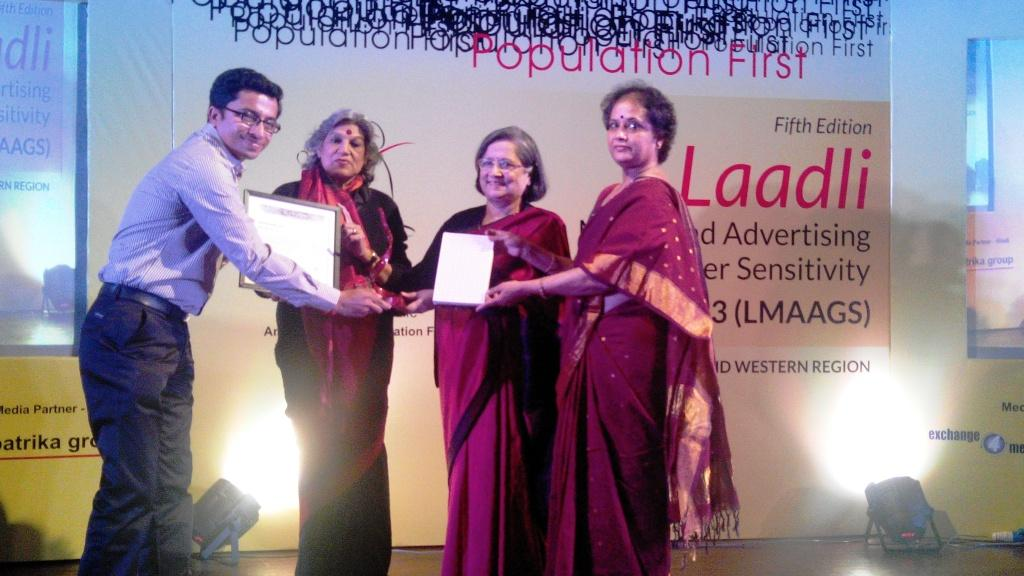 Laadli media award to aksharnaad Gujarati webportal