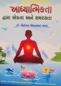 Adhyatmikta